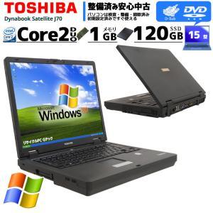 中古 ノートパソコン Windows XP 東芝 Dynabook Satellite J70 Core2Duo1.8Ghz メモリ2GB HDD80GB DVDコンボ 15型 無線LAN WPS Office / 3ヵ月保証|gtech