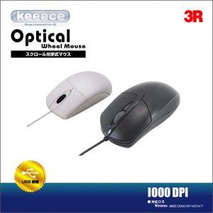 [新品] スクロール光学式マウス(ブラック) 3R-KCMS01UBK 1ヶ月保証 (M5) パソコンと同梱で送料無料|gtech