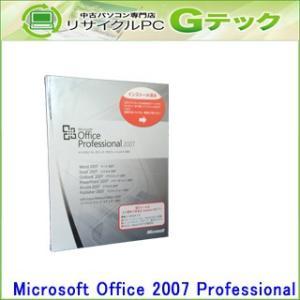 [未開封] Microsoft Office Professional 2007 OEM/DSP版