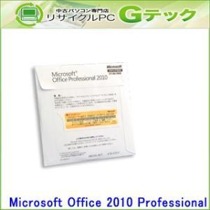 [開封品] Microsoft Office Professional 2010 OEM/DSP版