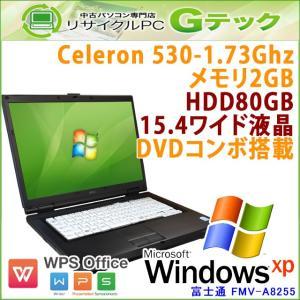 中古 ノートパソコン Windows XP 富士通 FMV-A8250 Celeron1.73Ghz メモリ1GB HDD40GB DVDコンボ 15.4型 Office / 3ヵ月保証