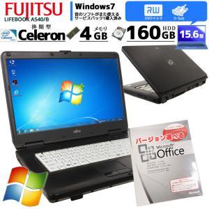 中古 ノートパソコン Microsoft Office搭載 Windows7 富士通 LIFEBOOK A540/A Celeron900 メモリ2GB HDD160GB DVDROM 15.6型 / 3ヵ月保証