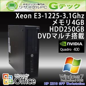 中古パソコン Microsoft Office搭載 Windows7 64bit HP Z210 SFF Workstation Xeon E3-1225 メモリ4GB HDD250GB DVDマルチ Quadro400 [本体のみ] / 3ヵ月保証|gtech