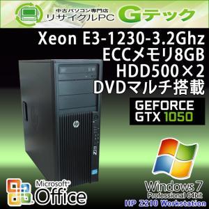 ゲーミングPC 中古パソコン Microsoft Office搭載 Windows7 64bit HP Z210 Workstation Xeon E3-1230 メモリ8GB HDD500GB DVDマルチ GTX1050 [本体のみ]|gtech