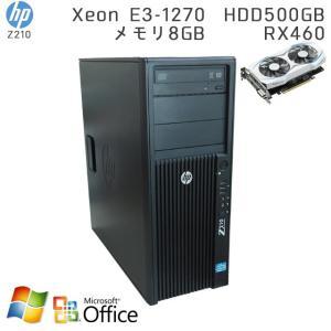 中古パソコン Microsoft Office搭載 Windows7 HP Z210 Workstation Xeon E3-1270 メモリ8GB HDD500GB×2 DVDマルチ RX460 [本体のみ] / 3ヵ月保証|gtech