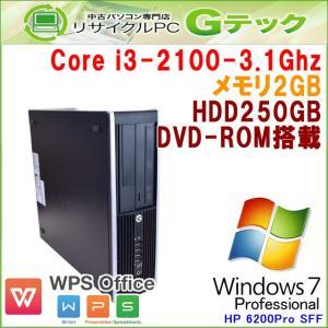 中古パソコン Windows7 HP 6200Pro SFF 第2世代Core i3-3.1Ghz メモリ2GB HDD250GB DVDROM Office [本体のみ] / 3ヵ月保証|gtech