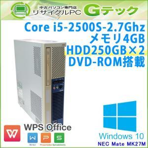 中古パソコン Windows10 NEC Mate MK27M/E-D 第2世代Core i5-2.7Ghz メモリ4GB HDD250GB×2 DVDROM Office [本体のみ] / 3ヵ月保証|gtech
