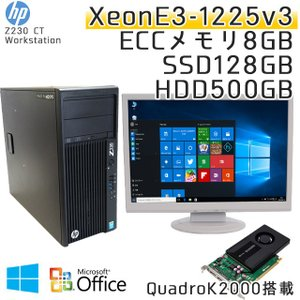 ■型番 Z230 CT Workstation  ■OS Windows10 Home 64bit ...