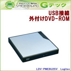 外付けDVD-ROMドライブ LDV-PME8U2SV Logitec ロジテック|gtech