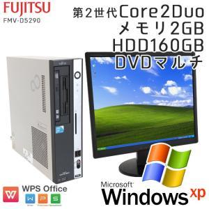 ■型番 FMV-D5290  ■OS WindowsXP Professional 32bit (S...