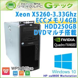 中古パソコン Windows10 HP xw8600 Workstation Xeon3.33Ghz ECCメモリ4GB HDD250GB DVDマルチ QuadroFX4600WPS Office [本体のみ] / 3ヵ月保証|gtech