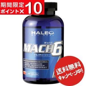 MACH6「マッハ6」 1,080タブレット (アミノ酸、ロ...