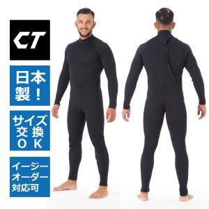 冬用の本格的なセミドライスーツが登場です。 低価格ですが、ストレッチ性の高いジャージと起毛素材を使用...