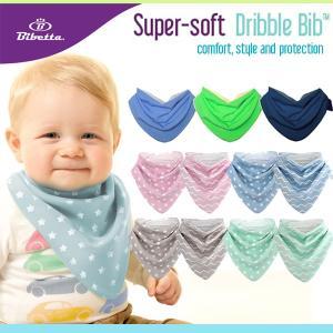 ベビー、幼児用。表面の吸水性と裏面の防水性を兼ね備えたファッション性の高いよだれかけです。 あごの下...