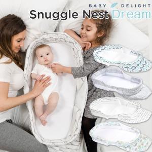 Baby Delight ベビーディライト スナグルネスト ドリーム ベッドインベッド ベビーベッド 添い寝ベッド  ( 添い寝用 持ち運び ベビー用品 コンパクト)|gudezacom