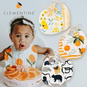 CLEMENTINE KIDS クレメンタインキッズ モスリン ビブ 2枚セット ( よだれかけ ビブセット スタイセット おしゃれ かわいい 出産祝)|gudezacom