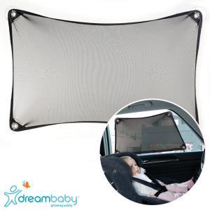 ドリームベビー マルチ アジャスト カーシェード 車 サンシェード 車用 日よけ  紫外線対策 車用品 dreambaby gudezacom