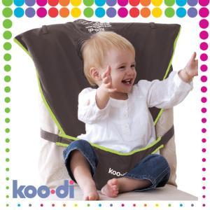 koo-di ベビー用チェアベルト シート・ミー・セーフ(子ども椅子 チェアベルト 補助ベルト ベビ...