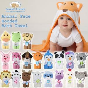 お風呂上りの子供がかわいい動物に変身!できる動物のお顔がついたフード付きタオルです。人気の動物たちが...