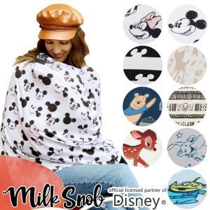 ミルクスノッブ 授乳ケープ 5WAY ナーシング カバー Milk Snob (授乳カバー 出産祝い ディズニー ミッキー)|gudezacom