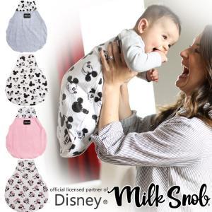 ミルクスノッブ 腹巻きパウチ リバーシブルスリーパー 0-6M 6-12M 新生児〜生後12ヶ月 Milk Snob ( 新生児服 出産祝い ディズニー ミッキーマウス ミニー  )|gudezacom