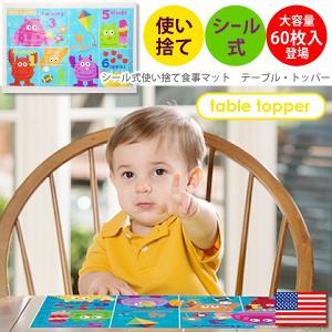 食事マット ランチョンマット テーブルトッパー 60枚入 シール式 使い捨て 子供用 ベビー|gudezacom