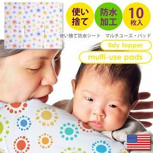 使い捨て 防水シート マルチユースパッド 10枚入 感染対策 赤ちゃん 子ども|gudezacom