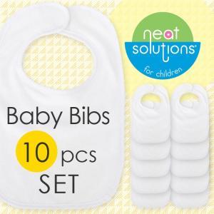 ニートソリューション 乳児用よだれかけ インファント ビブ 10枚入り ビブセット 無地 よだれかけ ハンドメイド 出産祝い|gudezacom