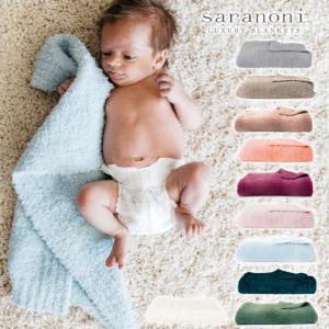 saranoni サラノニ バンボーニブランケット ミニマム(乳児サイズ)セキュリティブランケット もふもふ お昼寝|gudezacom