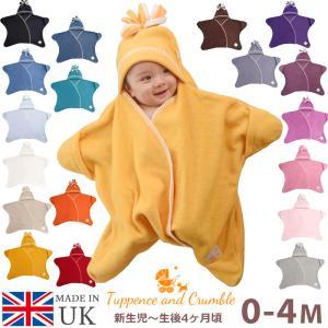 おくるみ 星 スターラップ 星型おくるみ アフガン 0-4M(新生児〜生後4ヶ月頃)Tuppence & Crumble Starsnug|gudezacom