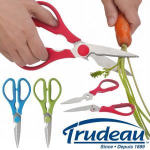 【販売終了】Trudeau トゥルードゥー マルチ キッチンバサミ(鋏 はさみ ハサミ 多用途 オープナー クラッカー)|gudezacom