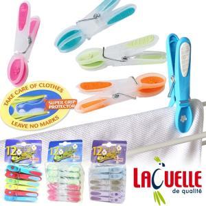 洗濯バサミ 12個入 Laguelle ラゲール 花柄ピンチ 12pcs(ランドリー クリップ カフェ 北欧 雑貨)