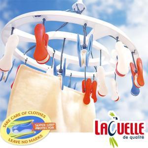 洗濯バサミ付き 16個 物干しハンガー ピンチハンガー Laguelle ラゲール ラウンドハンガー 16pcs|gudezacom