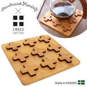 【販売終了】トリベット Cross クロス (鍋敷き 木製 北欧雑貨 雑貨 かわいい おしゃれ 日用品 北欧 耐熱 花瓶置き 通販)|gudezacom