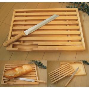 【販売終了】ブレッドカッターボード (パン切り用まな板/ナイフ付き)(雑貨 かわいい おしゃれ 日用品 通販)|gudezacom