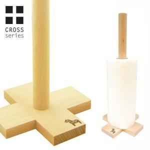 CROSS クロス キッチンペーパー ホルダー 木製 天然木 ウッド 北欧雑貨(雑貨 かわいい おしゃれ 日用品 北欧 通販)|gudezacom