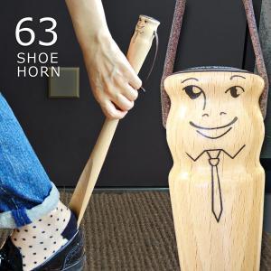 63 ロクサン シューホーン 靴べら 木製(靴ベラ くつべら 雑貨 かわいい おしゃれ 日用品 木製 玄関 雑貨 収納 通販)|gudezacom