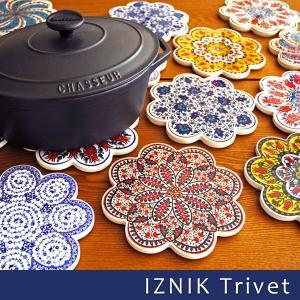 【販売終了】IZNIK イズニク トリベット 鍋敷き 陶器 タイル トルコ雑貨(雑貨 かわいい おしゃれ 日用品 北欧 耐熱 花瓶置き 通販)|gudezacom