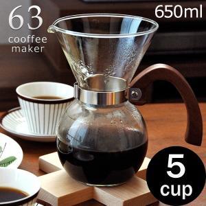63 ロクサン コーヒーメーカー 5cup(木製 ガラス 金属フィルター 珈琲 北欧)|gudezacom