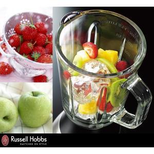【販売終了】送料無料◆Russell Hobbs ラッセルホブス パワーブレンダー 14071JP レシピ付き Power Blender|gudezacom