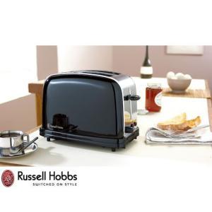 【販売終了】送料無料◆Russell Hobbs ラッセルホブス スタイルブラックトースター 14361JP|gudezacom