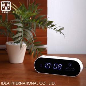 【販売終了】送料無料◆IDEA イデア 電波LEDウェザークロック BR [ホワイト/ホワイトLED] LCR101-WH/WH gudezacom