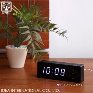 【販売終了】送料無料◆IDEA イデア電波LEDウッディ温湿時計ミニ [ブラック/ホワイトLED] LCR102-BK/WH gudezacom