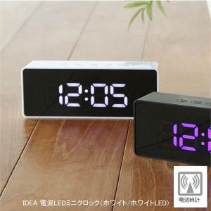 【販売終了】IDEA イデア電波LEDミニクロック(ホワイト/ホワイトLED)LCR107-WH/WH置き時計(雑貨 かわいい おしゃれ 日用品 通販) gudezacom