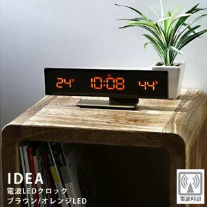 【販売終了】置き時計 IDEA イデア電波LEDクロック(ブラウン/オレンジLED) LCR116-BR/OR gudezacom
