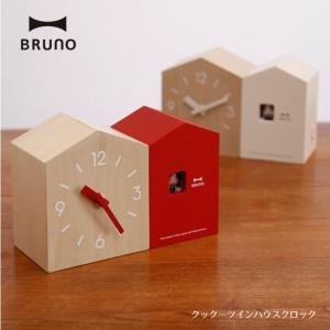 【販売終了】BRUNO ブルーノ クックーツインハウスクロック BCD001 置き時計/壁掛け時計/掛け時計/鳩時計/ハト時計|gudezacom