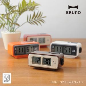 【販売終了】BRUNO ブルーノ LCDレトロアラームクロック S BCR003 置き時計/電波時計 gudezacom