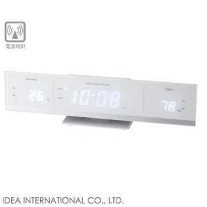 【販売終了】送料無料◆I.D.E.A イデア 電波LED温湿時計 [ホワイト] LCR073-WH gudezacom