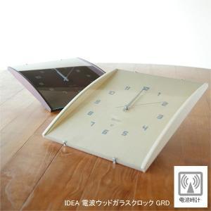 【販売終了】送料無料◆IDEA イデア 電波ウッドガラスクロック GRD  LCR104 掛け時計|gudezacom