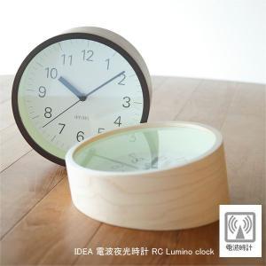 【販売終了】掛け時計 IDEA イデア 電波夜光時計 RC Lumino clock  LCR105|gudezacom